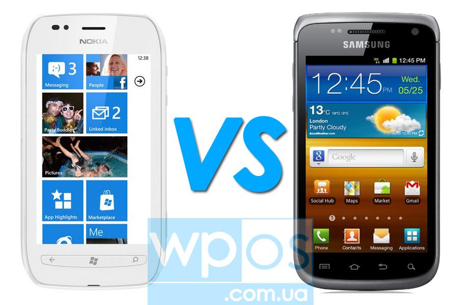 Nokia Lumia 710 против Samsung Galaxy W