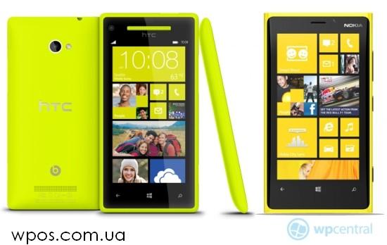 Nokia Lumia 920 vs HTC 8X