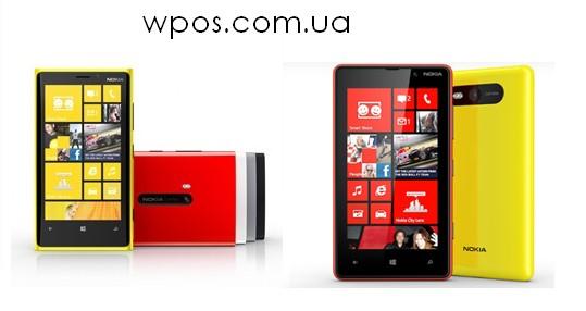 Nokia Lumia 820 против Lumia 920