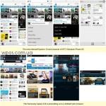 HTC 8X против Samsung Galaxy S3 интернет