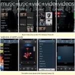 HTC 8X против Samsung Galaxy S3 мультимедиа