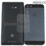 HTC-Windows-Phone-8X-vs-Apple-iPhone-5-8