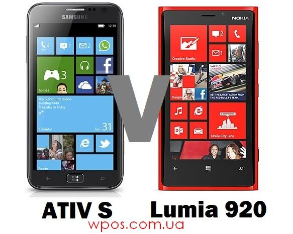Lumia 920 против samsung Ativ S
