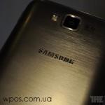 Obzor Samsung ATIV S 7