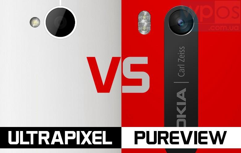 Ultra-PureView-lumia920-vs-onex