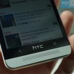 HTC One обзор 11