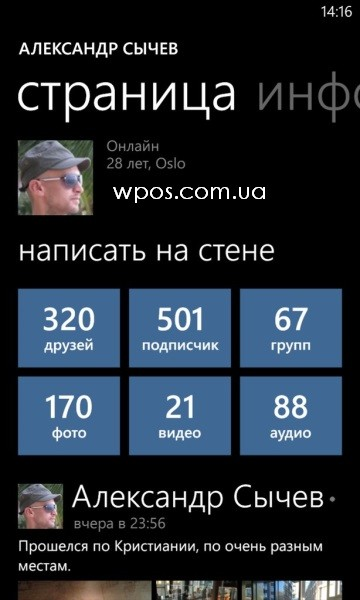 Вк Для Андроид Версия 3.0.1 Скачать