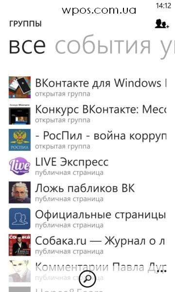 Приложение вк для windows 7