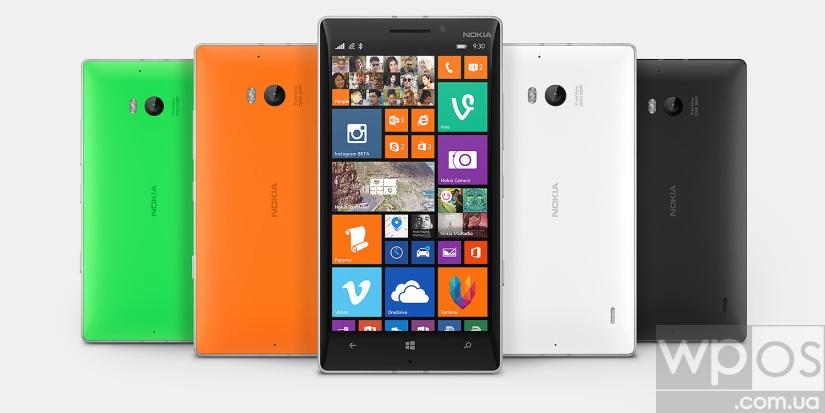 Nokia-Lumia-930-wpos
