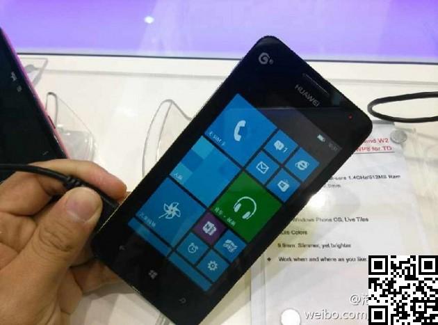Huawei-Ascend-W2 официально