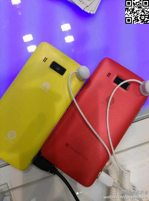 Huawei-Ascend-W2-2