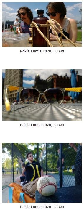 Nokia Lumia 1020 фото оригинал на 33 Мп