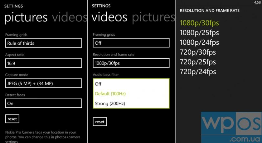 Nokia Lumia 1020 запись видео