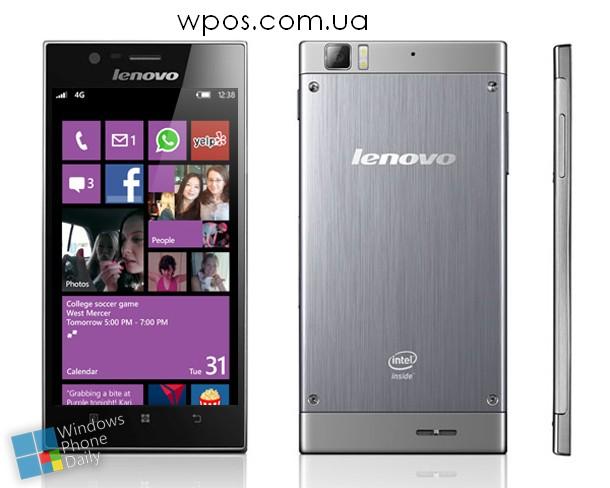 Lenovo-K900-Windows-Phone-8