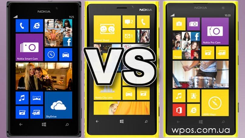 Nokia Lumia 920 vs Lumia 925 vs Lumia 1020