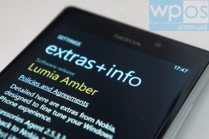 Nokia Lumia 920 с обновлением Amber
