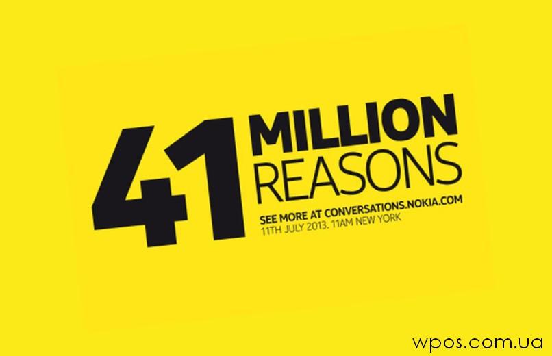 nokia 41 million