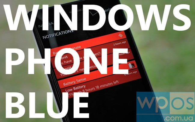 windows phone 8.1 видео