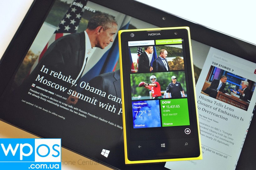 Bing для Windows Phone 8