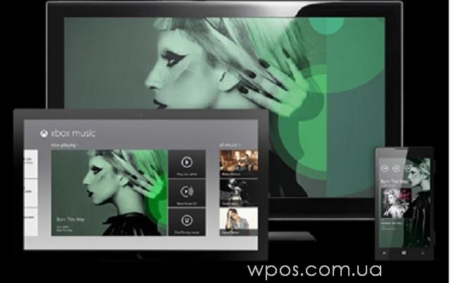GDR2 Xbox Music