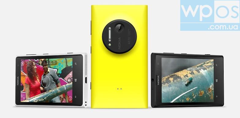 Nokia Lumia 1020 Россия
