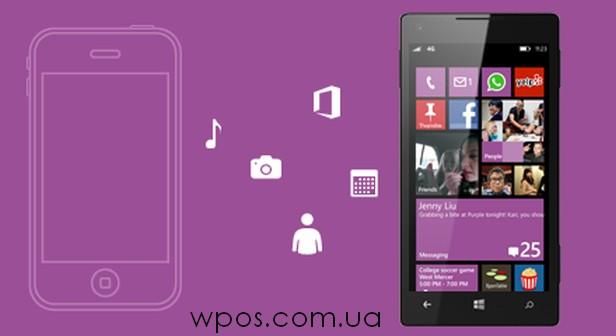 Перенос данных с iPhone на Windows Phone 8