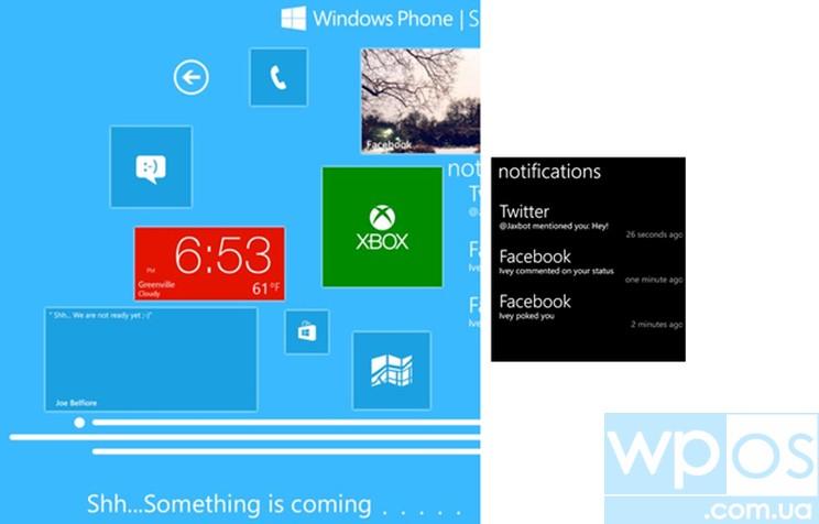 Центр уведомлений Windows Phone GDR3