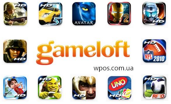 gameloft 15