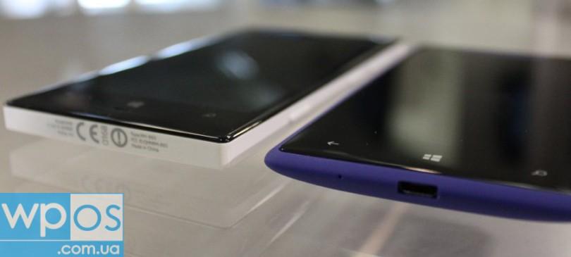 mobilki-windows-phone-8