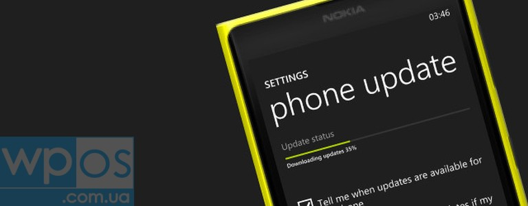 windows-phone-update-GDR3-volume