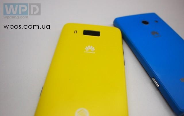 Huawei Ascend W3 foto