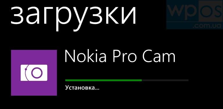 Pro Cam Nokia Lumia 920 925 928