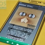 Tizen 3 на Samsung Galaxy S4 2