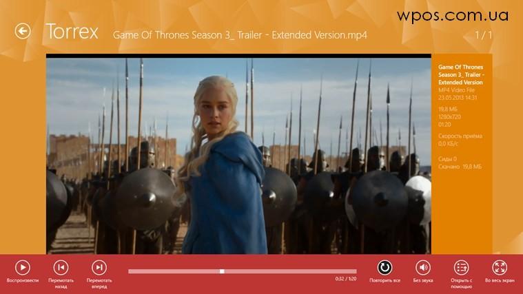 Torrex Lite Windows rt 8