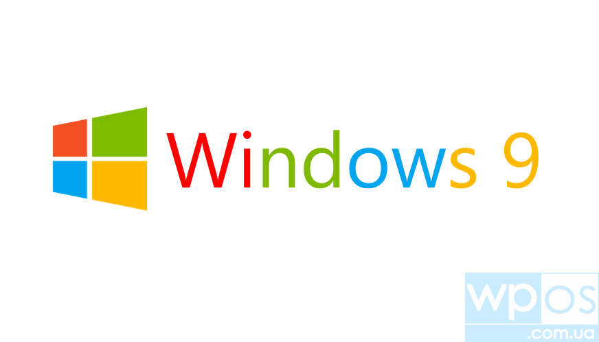 Windows 9 и 10
