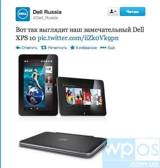 Планшет Dell XPS 10 на Windows RT