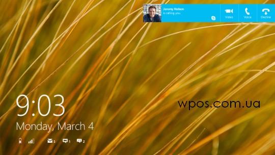 возможности Skype в Windows 8.1