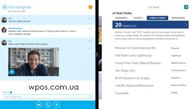 skype-windows-8.1-3