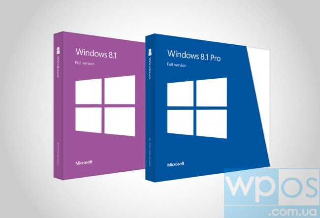 цены на Windows 8.1