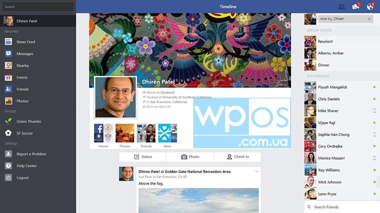 Facebook для Windows 8 и RT