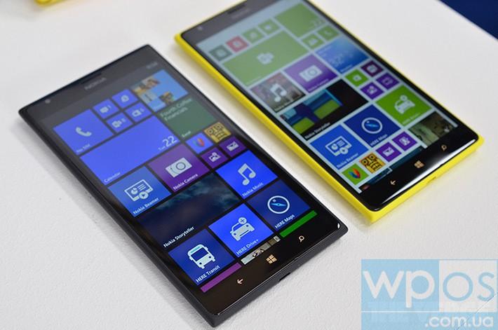 Lumia 1520 Lumia 1320 Lumia 2520