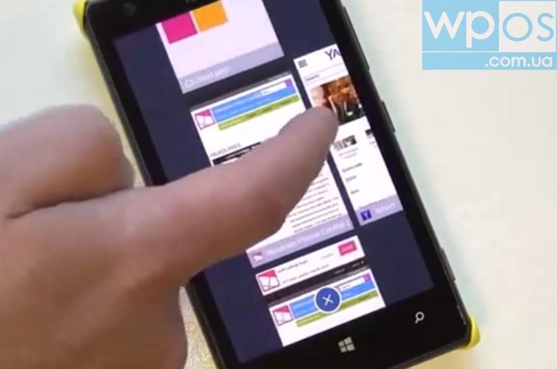 Maxthon для Nokia Lumia