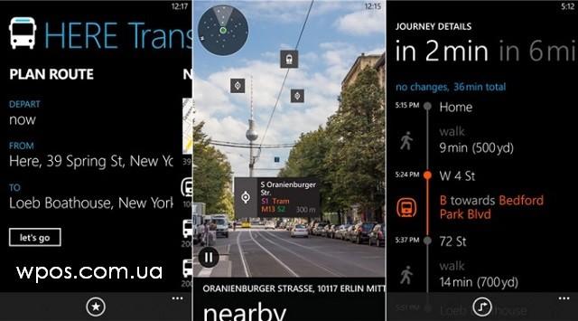 Nokia Here Maps и Here Transit обновились
