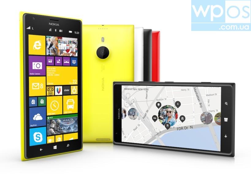 Nokia Lumia 1520 UA