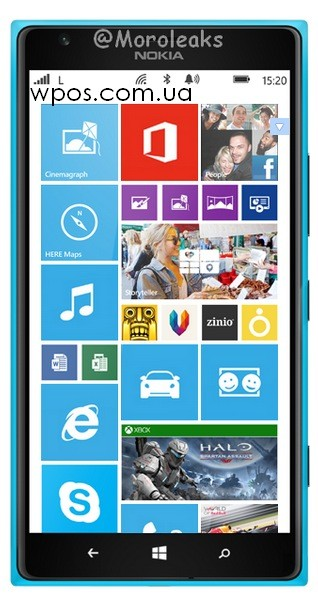 Nokia Lumia 1520 cyan blue