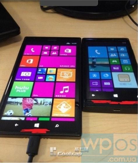 Nokia Lumia 1520 new foto
