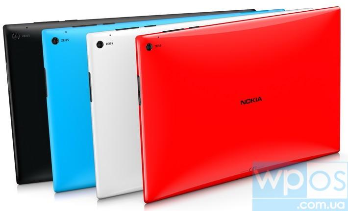 Nokia Lumia 2520 2
