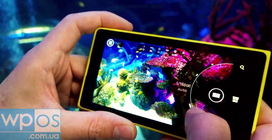 Nokia Pro Cam - ISO Выдержка Фокус Боке