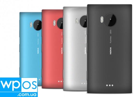 Nokia RM-960 2