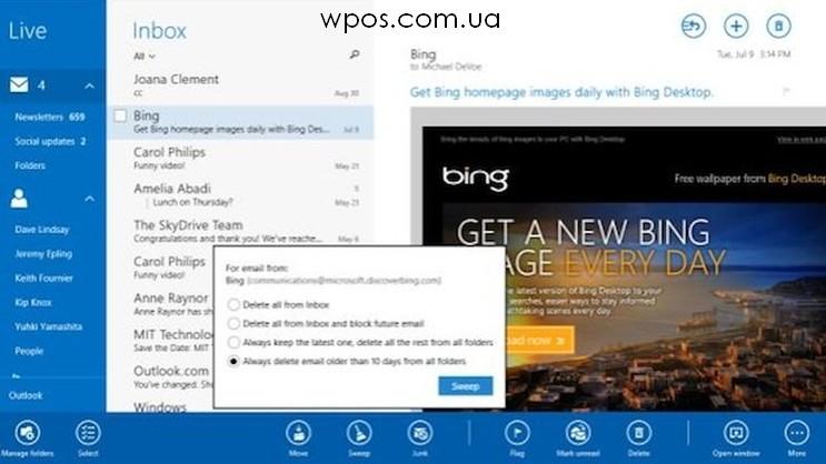 Почтовый клиент outlook в Windows 8.1